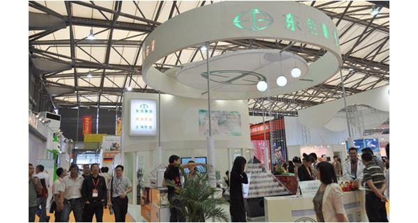 我公司于2011年5月参展了第十六届中国美容博览会